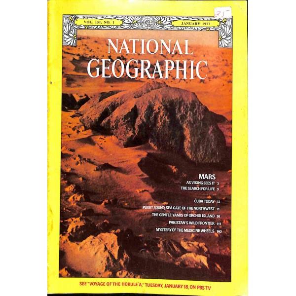 national_geographic_magazine_january_1977-2015_08_02_11_15_57-600x600